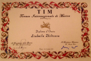 """Diploma of Honour"" for TIM Competition"