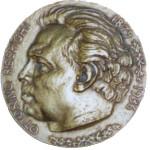 Respighi_Medallion_ONLYclean
